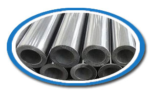 inconel-seamless-tube-suppliers