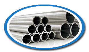 monel-seamless-pipe-manufacturers