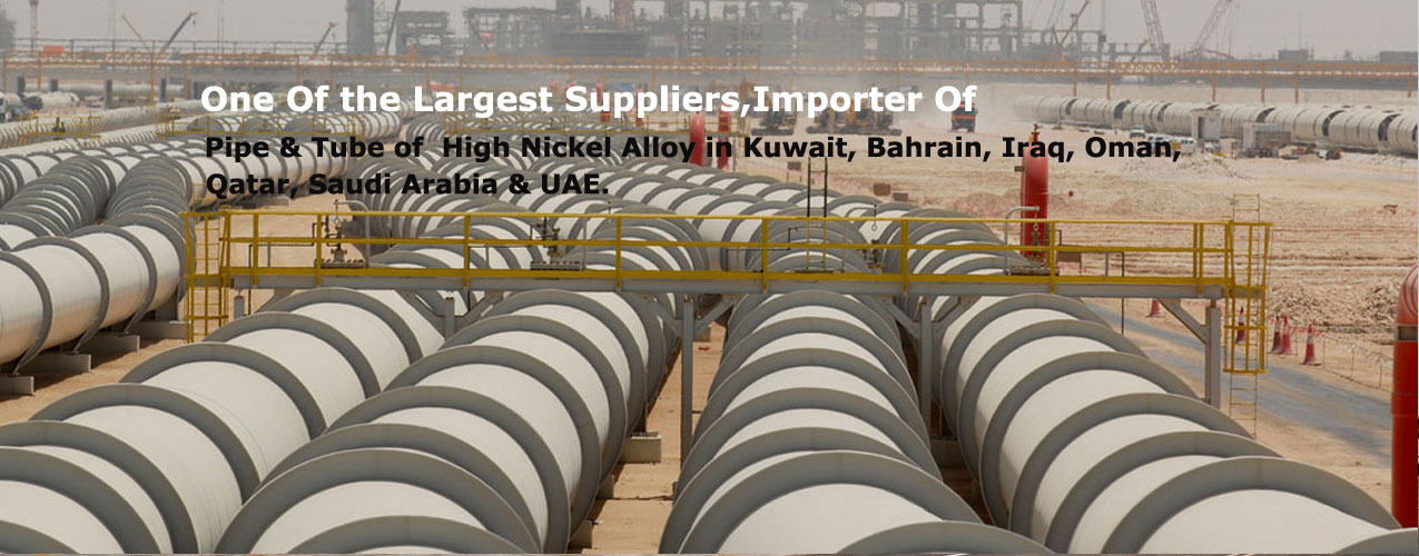 Suppliers, Stockists of Pipe,tube ,sheet ,Plate-Middle East Suppliers